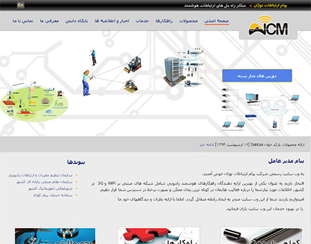 Nozhan Co. Web Design
