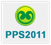 طراحی سایت کنفرانس PPS2011