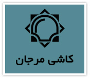 طراحی سایت کاشی مرجان